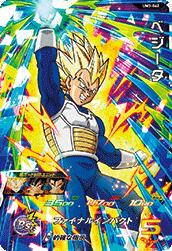 SUPER DRAGON BALL HEROES UM3-062