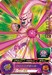 SUPER DRAGON BALL HEROES UM3-064