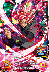 SUPER DRAGON BALL HEROES UM3-067 Goku Black