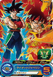 SUPER DRAGON BALL HEROES UM3-068 Bardock