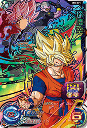 SUPER DRAGON BALL HEROES UM3-CP1