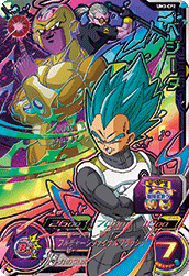SUPER DRAGON BALL HEROES UM3-CP2