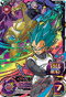 SUPER DRAGON BALL HEROES UM3-CP2 Vegeta