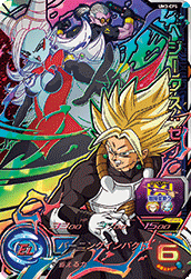 SUPER DRAGON BALL HEROES UM3-CP5 Vegeks : Xeno