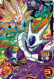 SUPER DRAGON BALL HEROES UM3-CP6 Cooler