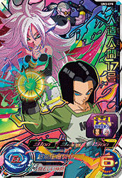 SUPER DRAGON BALL HEROES UM3-CP8