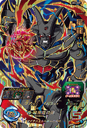 SUPER DRAGON BALL HEROES UM3-XCP1 I Shinron : Xeno