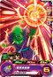 SUPER DRAGON BALL HEROES UM4-005 Piccolo