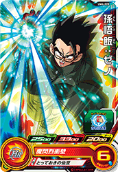 SUPER DRAGON BALL HEROES UM4-028 Son Gohan : Xeno