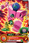 SUPER DRAGON BALL HEROES UM4-047 Pilaf Machine