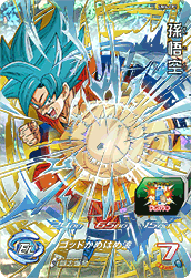 SUPER DRAGON BALL HEROES UM4-CP1 Son Goku