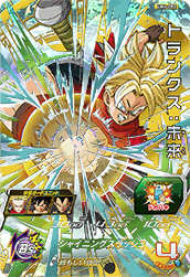 SUPER DRAGON BALL HEROES UM4-CP2 Trunks : Mirai