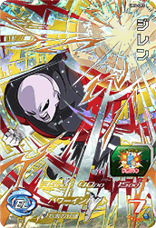 SUPER DRAGON BALL HEROES UM4-CP3 Jiren