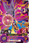 SUPER DRAGON BALL HEROES UM5-057 Beerus