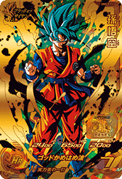 SUPER DRAGON BALL HEROES UM5-CP1