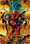 SUPER DRAGON BALL HEROES UM5-CP1 Son Goku