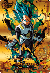 SUPER DRAGON BALL HEROES UM5-CP3 Vegeta