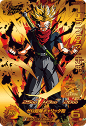 SUPER DRAGON BALL HEROES UM5-CP4 Trunks : Mirai