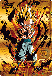SUPER DRAGON BALL HEROES UM5-CP5