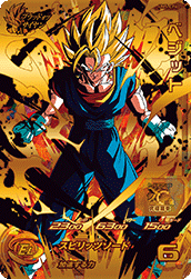 SUPER DRAGON BALL HEROES UM5-CP6 Vegetto