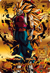 SUPER DRAGON BALL HEROES UM5-CP7