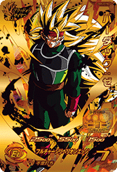 SUPER DRAGON BALL HEROES UM5-CP8 Bardock : Xeno