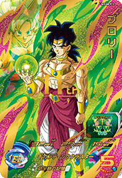 SUPER DRAGON BALL HEROES UM5-MCP11 Broly
