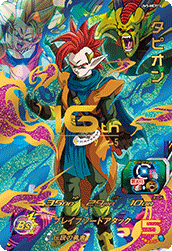SUPER DRAGON BALL HEROES UM5-MCP16 Tapion