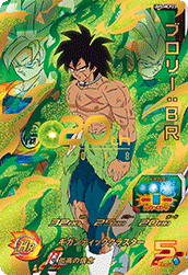 SUPER DRAGON BALL HEROES UM5-MCP20