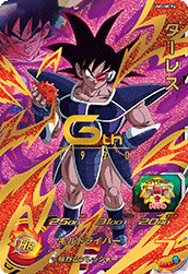 SUPER DRAGON BALL HEROES UM5-MCP6 Turles