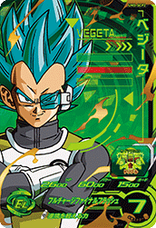 SUPER DRAGON BALL HEROES UM5-SCP2 Vegeta