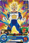 SUPER DRAGON BALL HEROES UM6-001 Son Goku