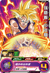 SUPER DRAGON BALL HEROES UM6-002 Son Gohan : Shounenki