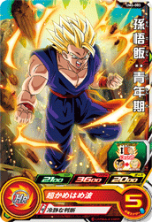SUPER DRAGON BALL HEROES UM6-003 Son Gohan : Seinenki