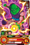 SUPER DRAGON BALL HEROES UM6-005 Piccolo