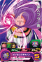 SUPER DRAGON BALL HEROES UM6-007 Majin Buu : Zen