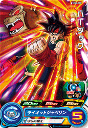 SUPER DRAGON BALL HEROES UM6-008 Bardock