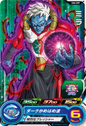 SUPER DRAGON BALL HEROES UM6-009 Mira