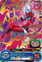 SUPER DRAGON BALL HEROES UM6-010 Towa