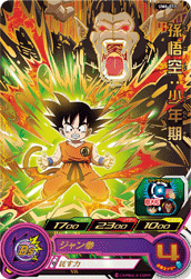 SUPER DRAGON BALL HEROES UM6-011 Son Goku : Shounenki