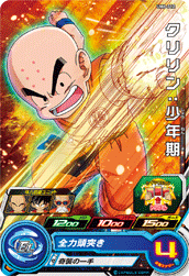 SUPER DRAGON BALL HEROES UM6-012 Krillin : Shounenki