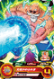 SUPER DRAGON BALL HEROES UM6-013 Kame Sennin