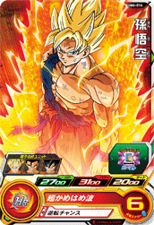 SUPER DRAGON BALL HEROES UM6-014 Son Goku