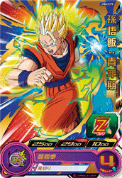SUPER DRAGON BALL HEROES UM6-015 Son Gohan : Seinenki