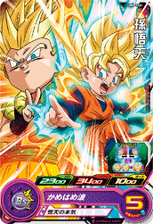 SUPER DRAGON BALL HEROES UM6-016 Son Goten