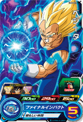 SUPER DRAGON BALL HEROES UM6-017 Vegeta