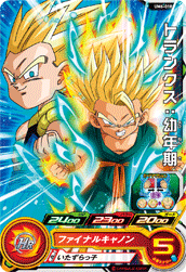 SUPER DRAGON BALL HEROES UM6-018 Trunks : Younenki