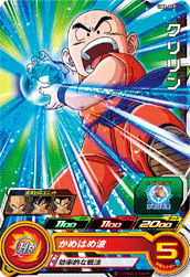 SUPER DRAGON BALL HEROES UM6-019 Krillin