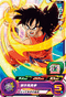 SUPER DRAGON BALL HEROES UM6-020 Yamcha