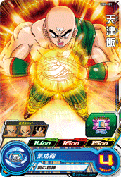 SUPER DRAGON BALL HEROES UM6-021 Tenshinhan